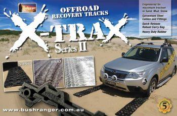 Γέφυρες Άμμου. X-Trax Ζευγάρι